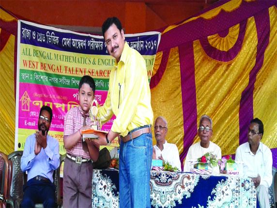 organizer teacher in west bengal